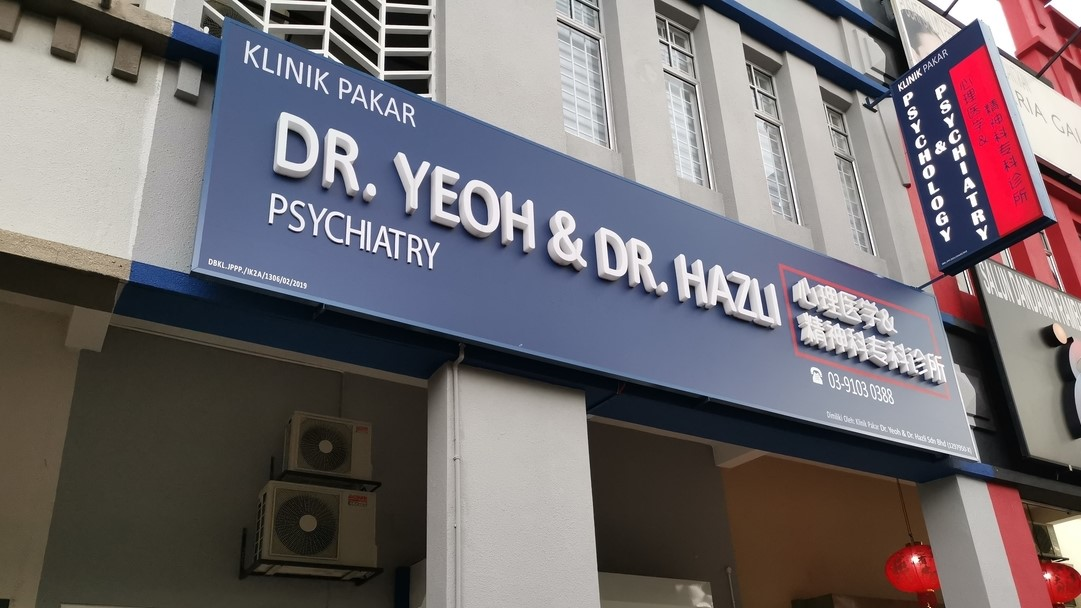 Dr  Yeoh & Dr  Hazli Specialist Clinic